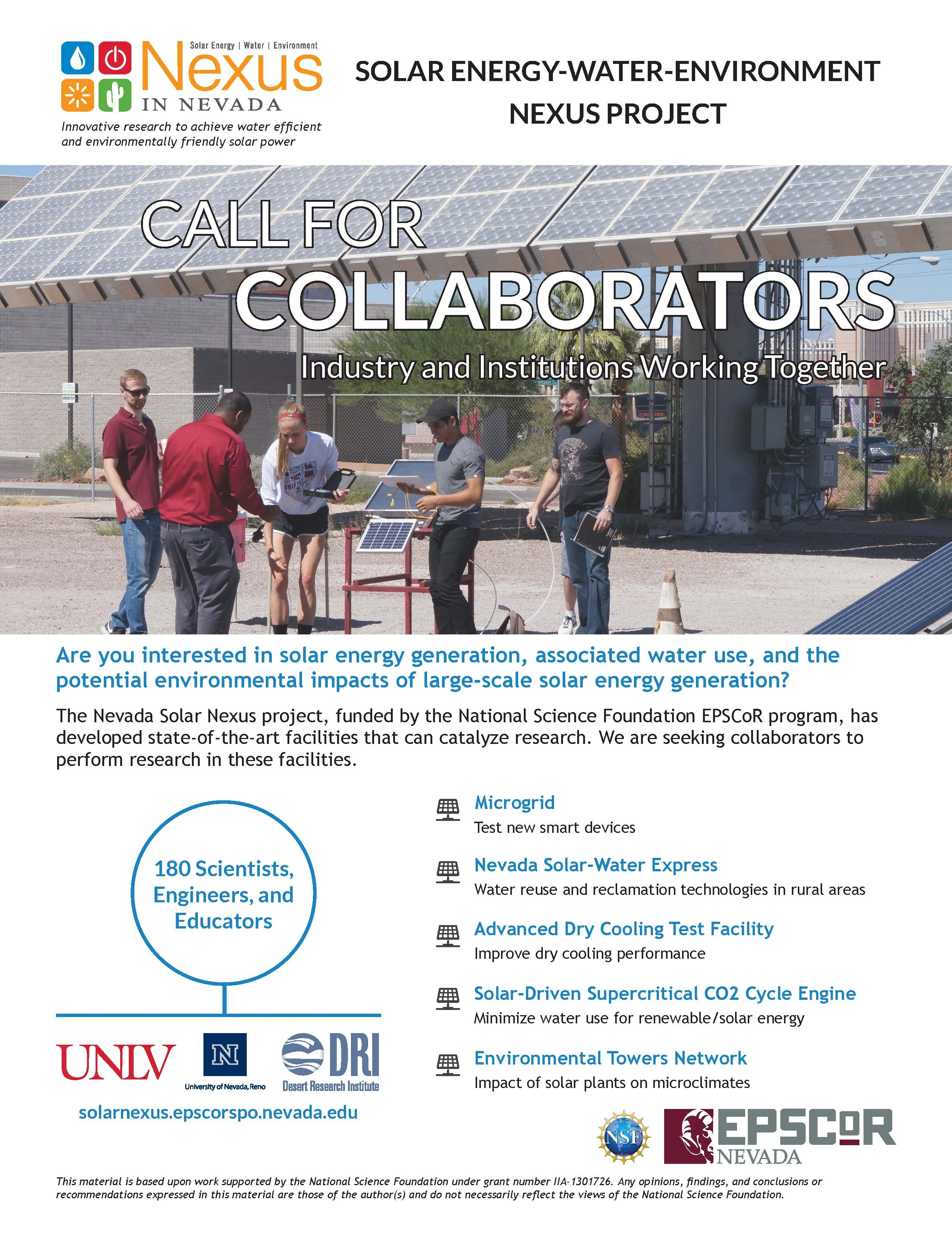 Call for Collaborators, Page 1